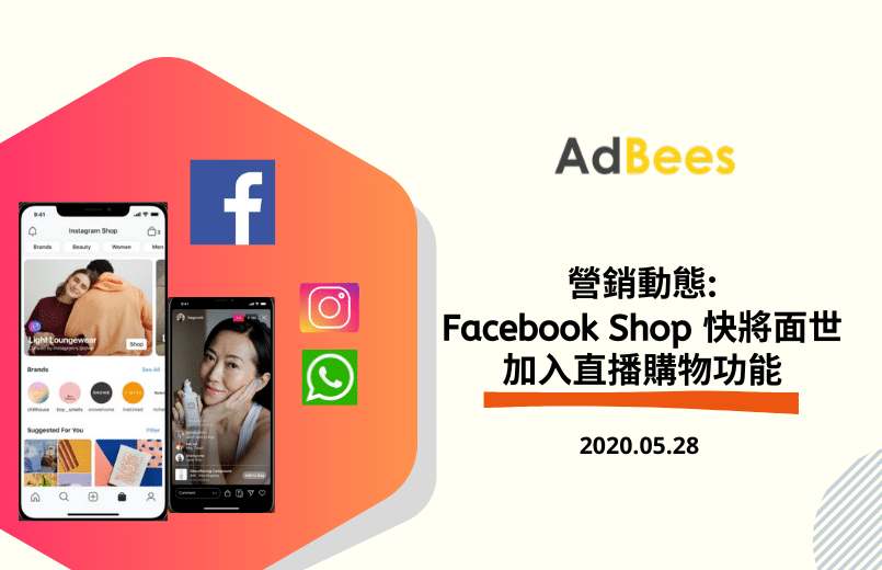 Facebook Shop with live shopping features