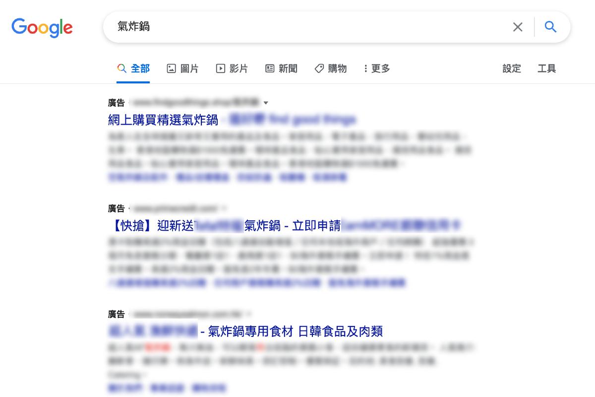 Search Ad-01